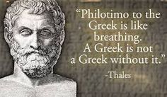 Philotimo: A Greek Word Without Meaning but Very Meaningful Smart Quotes, Smart Sayings, Greek Culture, Greek Words, Awakening, Meant To Be, Inspirational Quotes, History, Philosophy