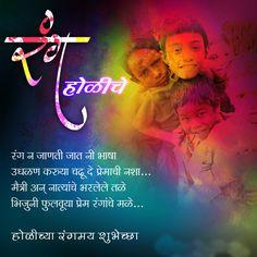 Happy Holi...!