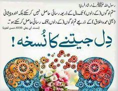 Islamic Teachings, Islamic Quotes, Arabic Calligraphy, Household, Parenting, Pdf, Books, Livros, Libros
