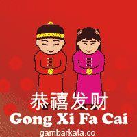 Koleksi 50  Gambar Animasi Bergerak Cina  Gratis