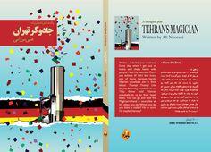 Book Cover Tehran's Magician, (a bilingual play) by Ali Noorani.