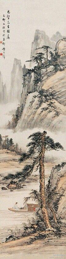 """【 黄君壁《秋江静读》】1939年作。设色纸本。172×44cm。黄君璧的山水画,尤其晚年作品,即使描绘壮丽的云海飞瀑也透着一种平和宁静之意。虽位高名重、身居大都会,却始终保持着情寄林泉的淡泊心境。正如其题画诗所描述:""""生平最爱写云山,泼墨雄奇自展颜。我与长松同一格,风摧雨撼倍坚顽。"""""""