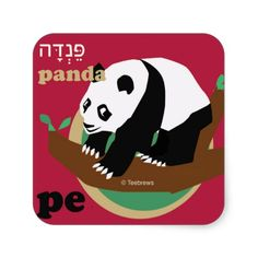 Hebrew Aleph-Bet Animal Stickers-Pe.   Hebrew Aleph-Bet Animal Stickers-Ayin. 1 of 22 stickers for the hebrew alphabet. One animal for each letter. Learning Hebrew can be fun with stickers. Good for homework rewards.