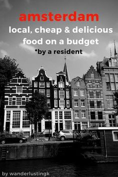 Traveling or backpacking on a budget through Amsterdam? This is a locally made guide for anyone looking for healthy, delicious, local, AND cheap food all under 10€ in Amsterdam by a resident.  Eating on a budget can be fun/delicious if you know where to eat via insider tips and foodie advice at restaurants that are off the beaten path. Comes with FREE offline map!