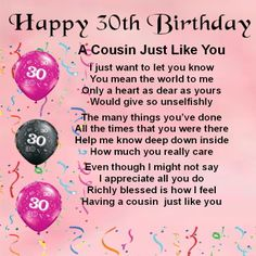 Personalised Coaster - Cousin  Poem - 30th  Birthday - pink  +  FREE GIFT BOX