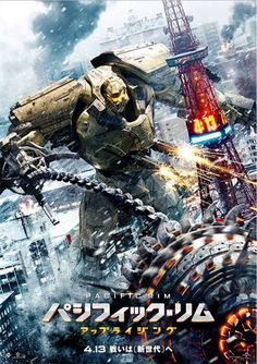 Watch Pacific Rim: Uprising : Full Length Movie It Has Been Ten Years Since The Battle Of The Breach And The Oceans Are Still, But Restless. All Movies, Movies To Watch, Movies Online, Imdb Movies, Hd Streaming, Streaming Movies, New Movies In Theaters, Avenger, Hits Movie