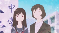 Yuki And Hana from Wolfchildren my edit :3