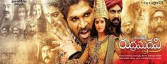 Rudramadevi movie review rating  - Read more at: http://ift.tt/1L4F7uL