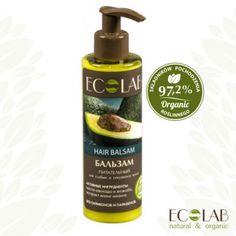 ECOLAB Balsam odżywczy z olejem awokado Soap, Perfume, Bar Soap, Fragrance, Soaps