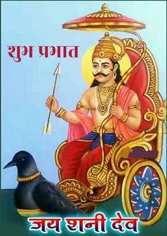 Good Morning Life Quotes, Good Morning Images, Lord Shiva Hd Wallpaper, Nature Wallpaper, Shani Dev, Lord Shiva Hd Images, Lord Ganesha Paintings, Lord Shiva Family, Good Morning Wallpaper