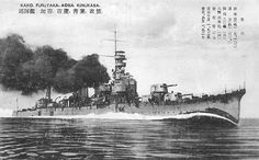 Japanese cruiser Kako as depicted on a 1927 postcard, showing her 1926 configurations