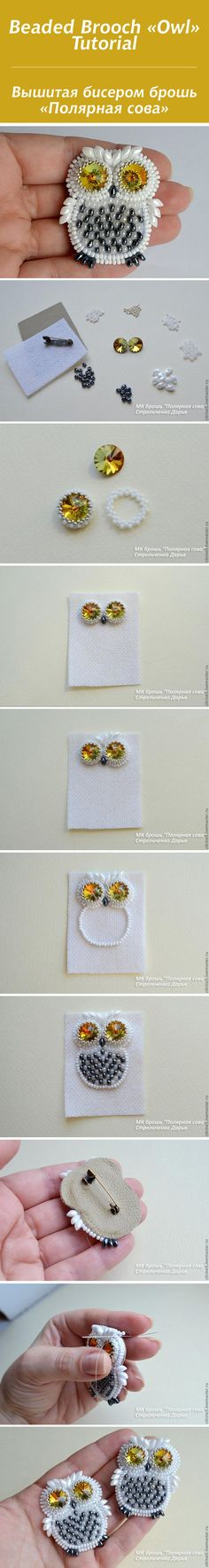 "Tutorial de broche de coruja feito com miçangas, cristais e pedrarias. www.beadshop.com.br?utm_source=pinterest&utm_medium=pint&partner=pin13 Вышитая бисером брошь ""Полярная сова"" / Beaded Brooch ""Owl"" Tutorial #bead #tutorial"