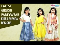 Kids Party Wear Lehenga Designs for Girls | Customized Lehenga for Children for Weddings, Marriage Party | Saree Cum Lehengas for Little Princess