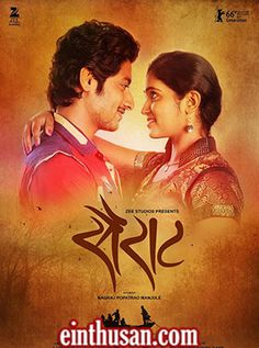 latest marathi hd movies free download