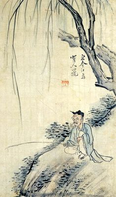 (Korea) Fishing old man under the Tree by Choi Buk (1712 ~ 1760? ). ca 18th century CE. color on paper.