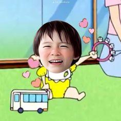 Jeno Nct, Picts, Meme Faces, My Prince, Jaehyun, Nct 127, Chanyeol, Cute Babies, Fan Art