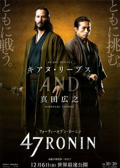 The movie 47 Ronin: trailer, clips, photos, soundtrack, news and much more! Film Movie, Series Movies, Movies And Tv Shows, Tv Series, 47 Ronin Movie, Keanu Reeves 47 Ronin, Chiba, Ronin Samurai, Beautiful Film