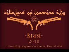 V.I.C - krasi promo 2010  recorded @ studio magnanimus , thessaloniki  producer G. Pentzikis    download promo 2010 from  http://vicband.bandcamp.com/    www.myspace.com/vicity  www.facebook.com/vic.ioannina