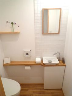 Under the stairs toilet bath 61 Ideas for 2019 Bathroom Design Small, Bathroom Interior Design, Modern Bathroom, Tiny Bathrooms, Laundry In Bathroom, Washroom, Bathroom Under Stairs, Muji Home, Small Toilet Room
