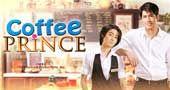 Coffee Prince November 14,2012 (11.14.2012) Episode Replay — 11.14.2012 , Coffee Prince , Drama , Featured , GMA 7 Kapuso , November 14 , Wednesday — Pinoy Tambayan Coffee Prince, My Favorite Things, Movies, Films, Cinema, Movie, Film, Movie Quotes, Movie Theater