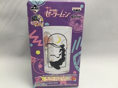 Japanese popular anime Sailor Moon glass  TYPE C New Free Shipping