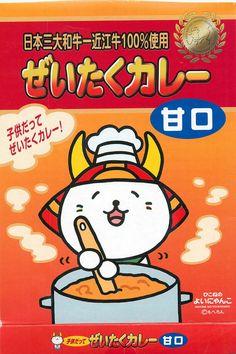 Hikone Cat