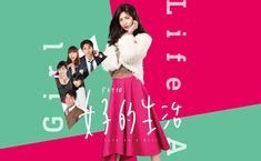 Currently Watching: Life As A Girl Japanese Drama, Guys, Life, Sons, Boys