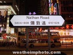 chinese butcher shop hong kong | street;-sign;-signage;-hong-kong;-china;-city;-cities;-urban;-chinese ...