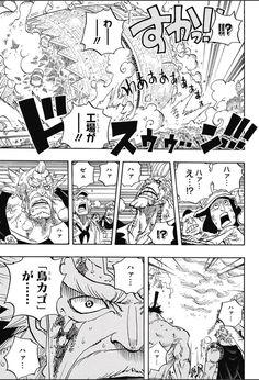 ワンピース Chapter 791 Page 9