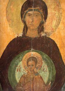 View album on Yandex. Orthodox Icons, Mystical Art, Mythology Art, Byzantine Art, Renaissance Art, Art, Christian Art, Art Icon, Sacred Art