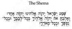 Joden, Jodendom en joods leren in Rotterdam bij de Ohel Abraham.