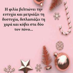 Friend Friendship, Bffs, Quotes, Quotations, Qoutes, Quote, Shut Up Quotes, Best Friends
