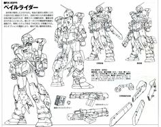 """The RX-80PR Pale Rider is a prototype mobile suit that is featured in the videogame Mobile Suit Gundam Side Story: Missing Link.& Mobile Suit Gundam Side Story: Missing Link (Manga) The RX-80PR Pale Rider was the center of the """"Pale Rider Plan"""" MS development plan drafted by an Earth Federation Forces official named Grave. It was developed as a next-generation MS with the latest technologies introduced during the One Year War. Four units were constructed before mass-production w... Ground Type, Blood Orphans, Gundam Iron Blooded Orphans, Pale Rider, Gundam Art, Super Robot, Robot Design, Robot Art, Gundam Model"""