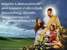 Image result for jesus vasanam picture