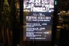 가든파이브 맛집 브로드웨이 호텔 브런치 뷔페 - 장지역 지역 추천맛집 브로드웨이뷔페 후기