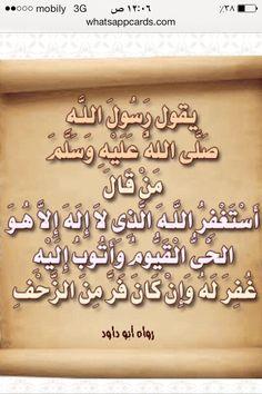 DesertRose,;,أستغفر الله الذي لا إله إلا هو الحي القيوم وأتوب إليه,;,