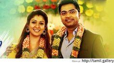 Story of Idhu Namma Aalu revealed! - http://tamilwire.net/54694-story-idhu-namma-aalu-revealed.html