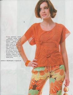 crochelinhasagulhas: Blusa laranja em crochê