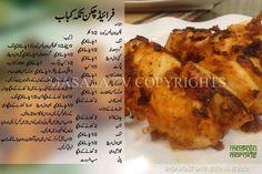 Fried Chicken Tikka Kabab
