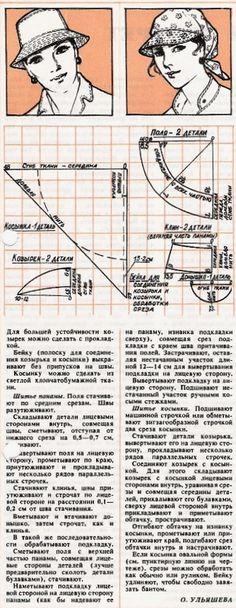 http://club.season.ru/index.php?act=Attach=post=237351