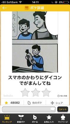 【画像あり】歴代殿堂入りしてるボケて貼ってくwwwwww : いたしん!