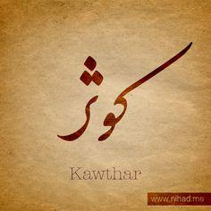 #Kawthar #Arabic #Calligraphy #Design #Islamic #Art #Ink #Inked #name #tattoo Find your name at: namearabic.com