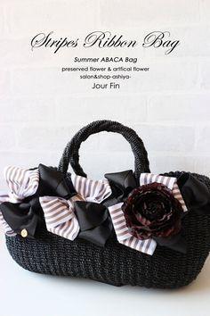 『Stripes Ribbon Bag L』-ストライプリボンカゴバッグ Lサイズ-『JourFin 』ジュール・フィン 兵庫県 芦屋プリザープドフラワー・アーティフィシャルフラワー教室&ショップ