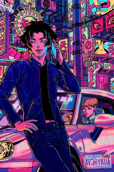 Laser printed reproduction of Akira and Ryo from Devilman Crybaby on 80 lb matte paper (Prints will be sent without watermark) Signed on the front with a metallic marker for visibility. Measures L cm x H cm (L 12 x H Devilman Crybaby, Collage Des Photos, Manga Anime, Anime Art, Character Art, Character Design, Arte Do Kawaii, Manga Covers, Comic Covers