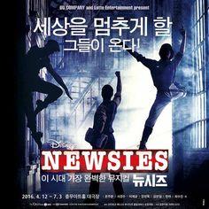 [초대이벤트] 뮤지컬 <뉴시즈> 초대이벤트 - 6월 16일(목) 8시 충무아트홀 대극장