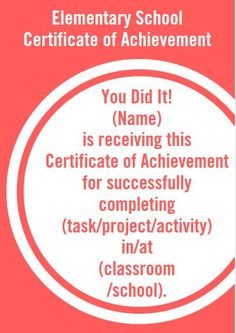 Certificate wording for elementary teachers and schools certificate wording for elementary teachers and schools yelopaper Choice Image