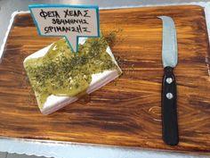 Greek feta is sweet :) Butcher Block Cutting Board, Palak Paneer, Feta, Cake Decorating, Greek, Cakes, Ethnic Recipes, Greek Language, Food Cakes