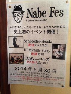 なべfes@新潟、平和に終了しました!  各出演者、ワタナベシップにのっとり、いいライブしました。  明後日は、いよいよ東京でシュローダーヘッズ・ワンマンライブです。  気をつけて、東京戻ります〜。