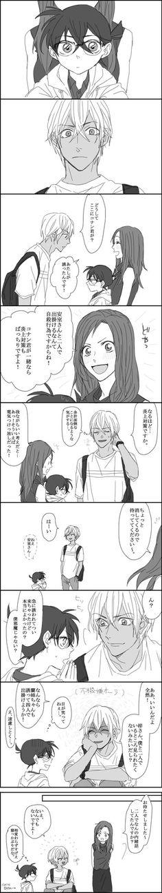 Conan, Magic Kaito, Sherlock, Manga, Anime, Couples, Manga Anime, Manga Comics, Cartoon Movies