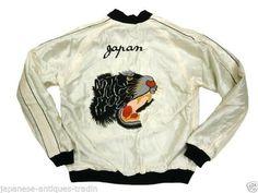 Cool Japanese Taylor Oriental Dragon Tiger Reversible Sukajan Silk Bomber Jacket | eBay